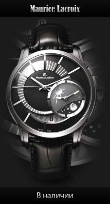 Цены на швейцарские часы bert ling