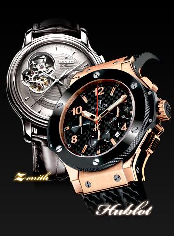 наручные часы фирмы elgin